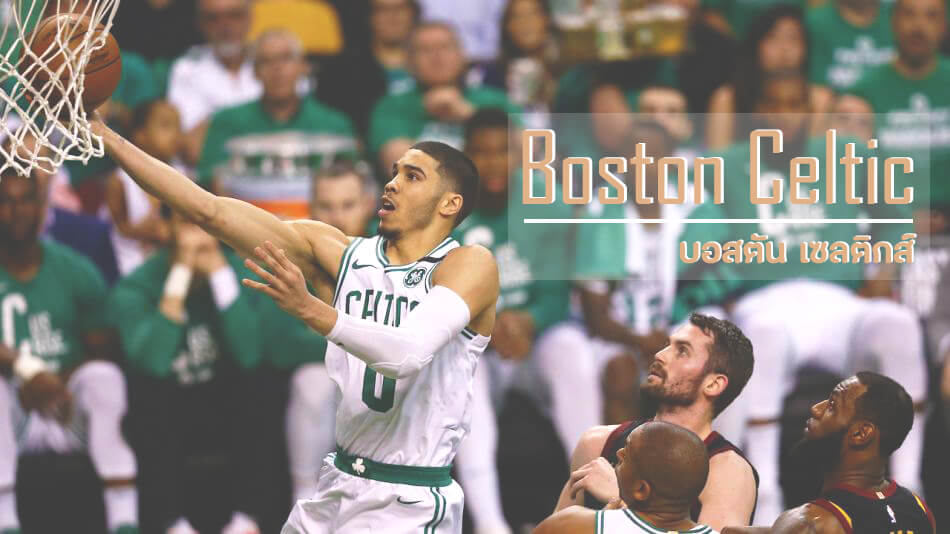 Boston Celtic