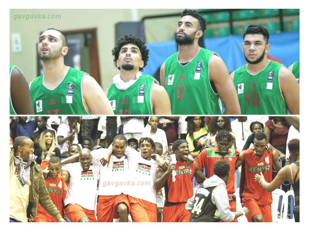FIBA AfroBasket 2021