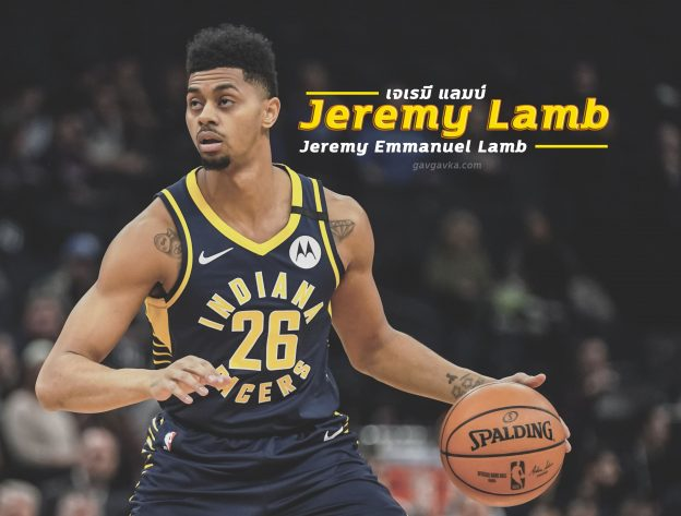 Jeremy Lamb